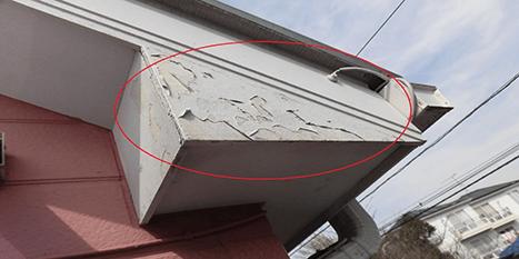 破風板の塗膜剥離